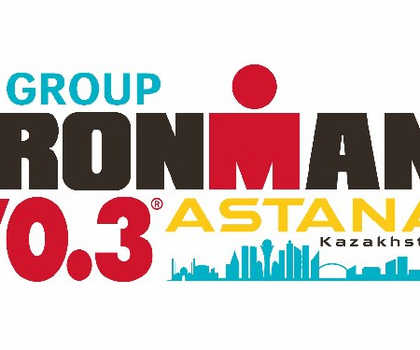 Анонс пресс-конференции BI Group Ironman 70.3 Astana