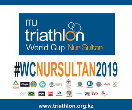 «ITU World Cup Astana» переименован на «ITU World Cup Nur-Sultan»