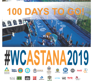 100 дней до ITU World Cup Astana 2019